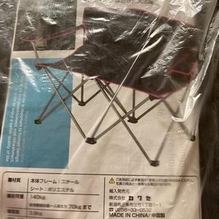 【ネット決済】バンドック(BUNDOK) ツインチェア BD-1...