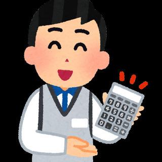 大人気スマートフォン、アクセサリー商品に関する ご案内・販売・受...