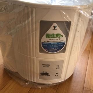 【ネット決済】 ヤマゼンの加湿器