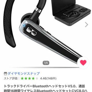 ‼️✨全日本最安値挑戦中✨‼️💖【新品】トラックドライバーBlu...