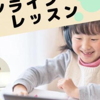 オンラインキッズ英語Jolly Phonicsクラス説明会&無料...