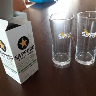 【ネット決済】サッポロ ビール タンブラー グラス