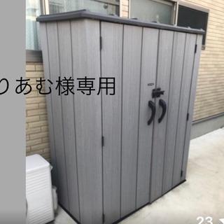 【ネット決済】物置 倉庫 収納ボックス LIFETIME BOX