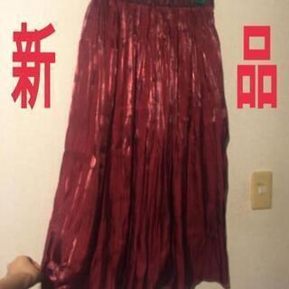 ②秋色♥ワッシャー サテン スカートパンツ♥新品♥