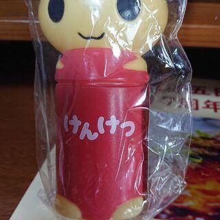 お人形のような、はぶらしセット 広島市佐伯区