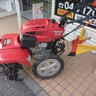 【農機具】不要な農機具売ってください