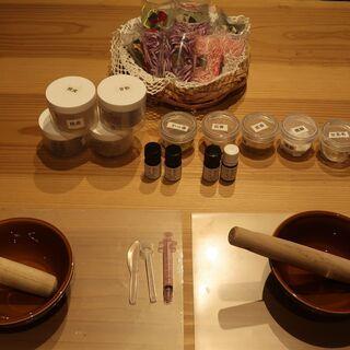 お香作りワークショップ IN 紡ぎの家 大島