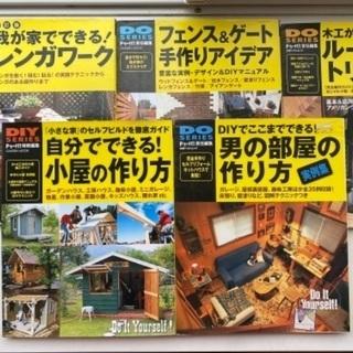 【ネット決済・配送可】ドゥーパ 5冊セット 3500円