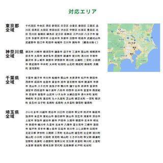 ✈️新生活応援割引🏠家電セット【23区内配送料無料】Q - 北区
