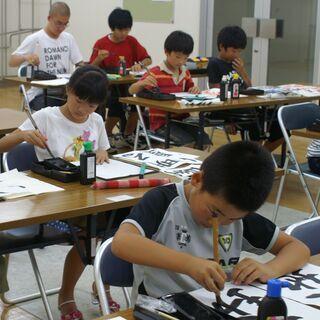 夏休み限定 子ども書道教室
