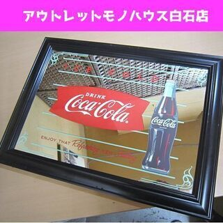 コカ・コーラ パブミラー 48×36cm ボトルデザイン Coc...