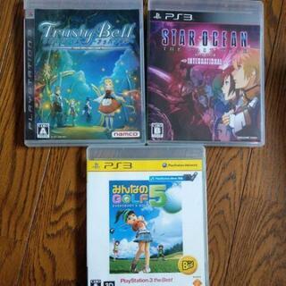 PS3 プレステ3 ソフト 3本