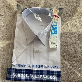 『新品』形態安定 半袖 白シャツ