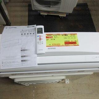 K02327 アイリスオーヤマ 中古エアコン 主に6畳用 冷2....