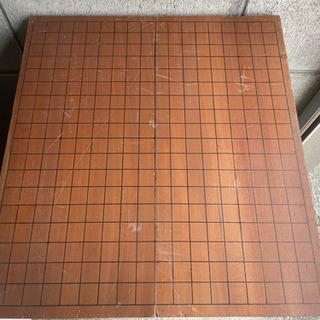 囲碁 碁盤