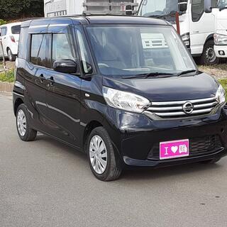 🔴高年式、低燃費、人気車🔴 コミコミ57万6千円 日産デイズルークス