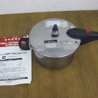 DOSHISHA ドウシシャ ステンレス単層 片手圧力鍋 3.0...