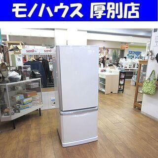 冷蔵庫 300L 2011年製 2ドア 三菱 MR-D30S-W...