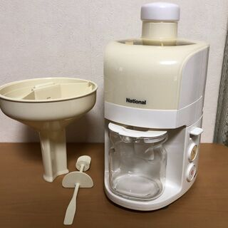 ★ナショナル ジューサー(生ジュース、豆乳作りに!)