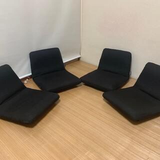 【ネット決済・配送可】座椅子4こセット 和楽チェアSサイズ・クロ