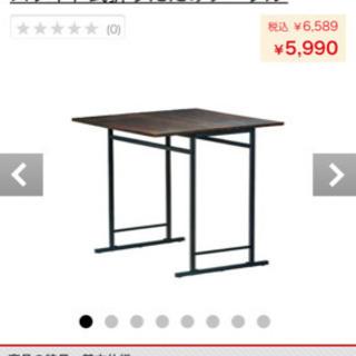 【未使用】スライド式折畳テーブル-ブラウン-【値下げ‼️】