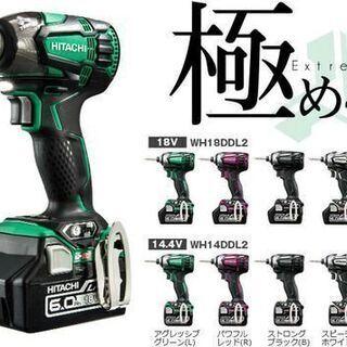 高額査定!日立工機(HiKOKI)電動工具売ってください!工具買...