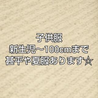 ブランド上着もあります♥️1着0円~100円