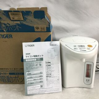 タイガー TIGER マイコン電動ポット PDR-G1 ホワイト...