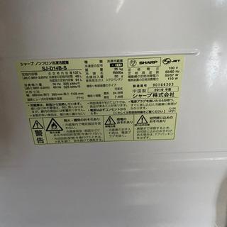 シャープノンフロン冷凍冷蔵庫SJ-D14B-S