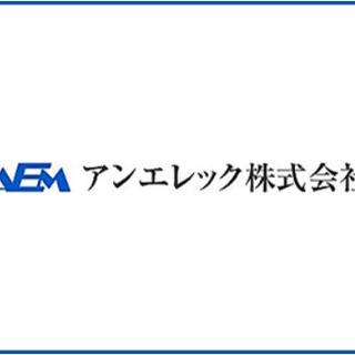 電気工事作業員(消防設備メイン)東証一部上場企業から直接依…