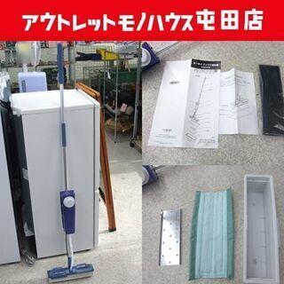 HOKY ワックス塗布器 床 店舗 タンク付きモップ ジャンク扱...