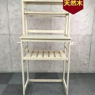 ☆多機能な省スペース・キッチンラック・ホワイト☆キッチ収納  ゴ...