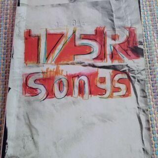 175R  Songs  バンドスコアブック