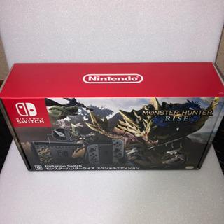 Nintendo switch  モンスターハンター
