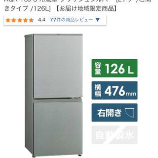 【ネット決済】【洗濯機】AQUA AQR-13-J-S ブラッシ...