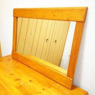 大幅にお値下げしました!40年前の檜の鏡 69cm×49cm - 世田谷区
