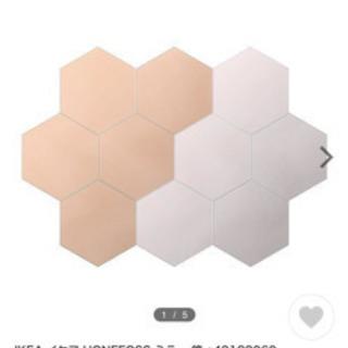 IKEA 鏡 デザインミラー 姿見