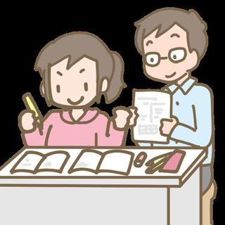 オンライン家庭教師 【物理】