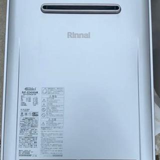 ラスト1台‼️最新Rinnai給湯器‼️