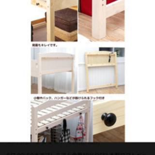 【ネット決済】木製ロフトベッド セミダブル 棚コンセント2口付 ...