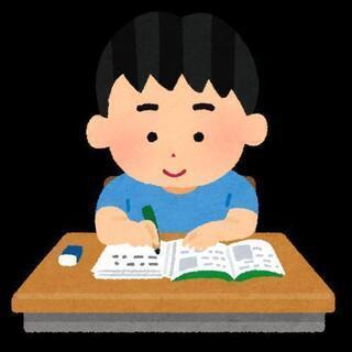 家庭教師(基礎・応用・中学受験等)