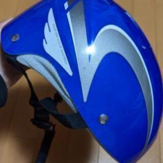 子ども用 ヘルメット