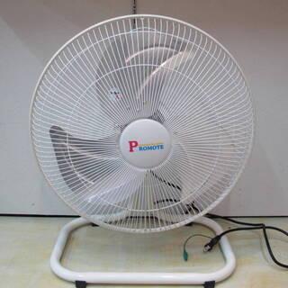 強力な風 大風量 ★ PROMOTE 45cm 床置型工場扇 P...