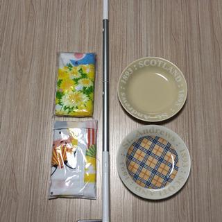 コロコロ、皿、新品タオル