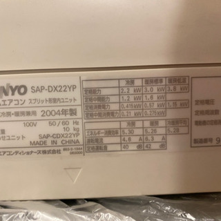 【値下げしました】SANYO エアコン 室外機、ホース、リモコン付き