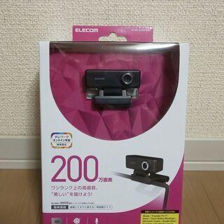 【新品・未使用】エレコム WEBカメラ UCAM-C520FBBK