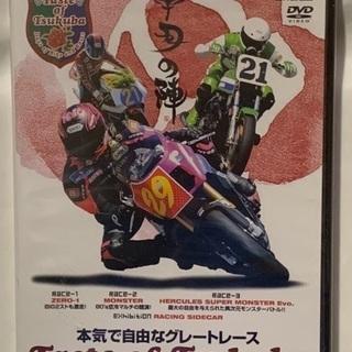 【未開封・非売品】ヤングマシン特別付録DVD「最速の草レース テ...