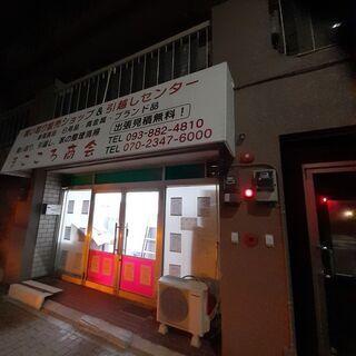 北九州市内買取り強化中~電化製品✌️電話にて御問い合わせ御願いします👋
