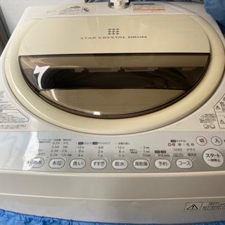 受付〜7/3 冷蔵庫洗濯機2点 Panasonic138L…