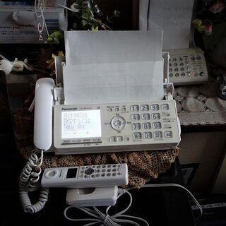 パナソニック 普通紙FAX電話(子機付き) 〃おたっくす〃